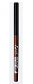 LUXURY LIP LINER - ROASTED COFFEE/6PC