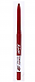 LUXURY LIP LINER - VAMP RED/6PCS