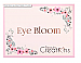 EP12-BEAUTY CREATIONS -EYEBLOOM EYESHADOW/12PCS